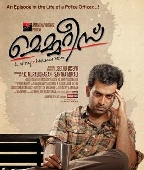 Watch Memories (2013) Malayalam DVDRip Full Movie Watch Online For Free Download