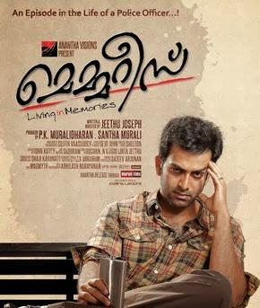 Watch Memories (2013) Malayalam DVDRip Full Movie Watch Online For Free Download