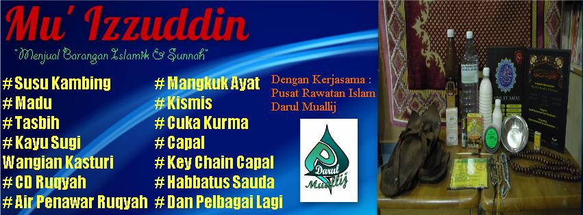 Mu' Izzuddin