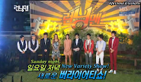 Running Man - Ep 1 English Sub | Watch Korean Entertainment Series [Preview]