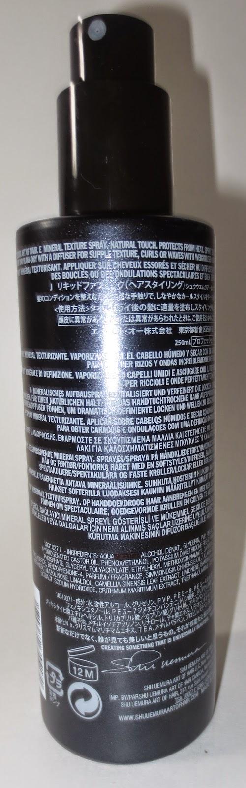 Shu Uemura Liquid Fabric