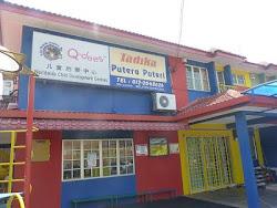 Q-dees Puchong Utama