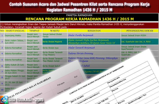 Contoh Susunan Acara dan Jadwal Pesantren Kilat serta Rencana Program Kerja Kegiatan Ramadhan 1436 H 2015 M