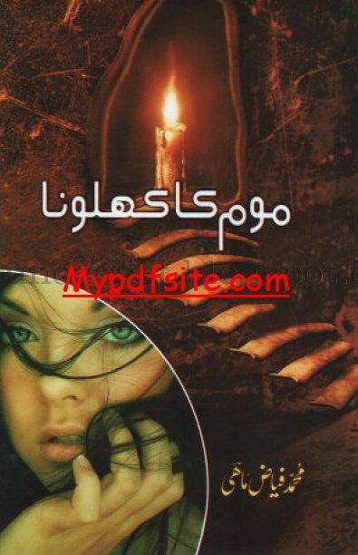 Moom Ka Khilona Novel