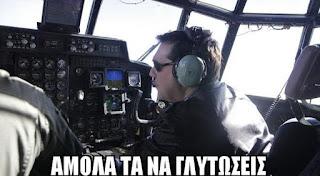 http://freshsnews.blogspot.com/2015/10/10-memeso-prwthypoyrgos-katarriptei-to-trito-mnhmonio.html