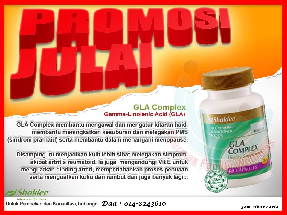July Promotion - GLA Complex