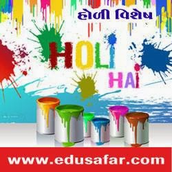 HAPPY HOLI WALLPAPER - SMS COLLECTION-2014