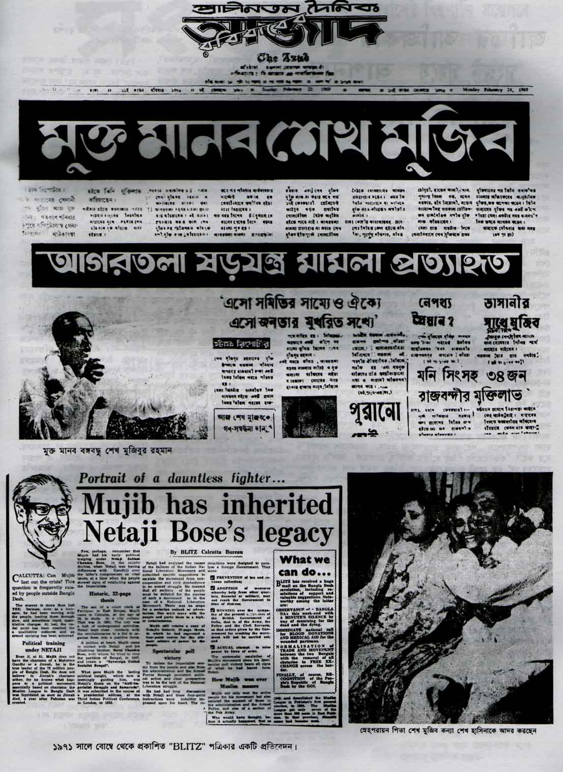 liberation war 1971 Of bangladesh's short, bloody struggle for independence still burn to this day   of war crimes during the nation's independence war in 1971.