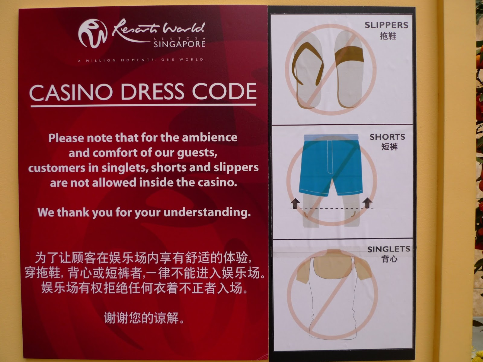dress code for casino perth