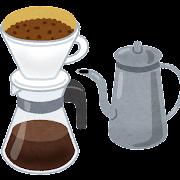 ペーパードリップ・ドリップコーヒーのイラスト