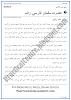 hazrat-salman-farsi-sabaq-ka-khulasa-sindhi-notes-ix