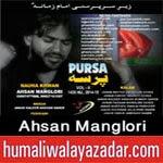 http://audionohay.blogspot.com/2014/10/ahsan-manglori-nohay-2015.html