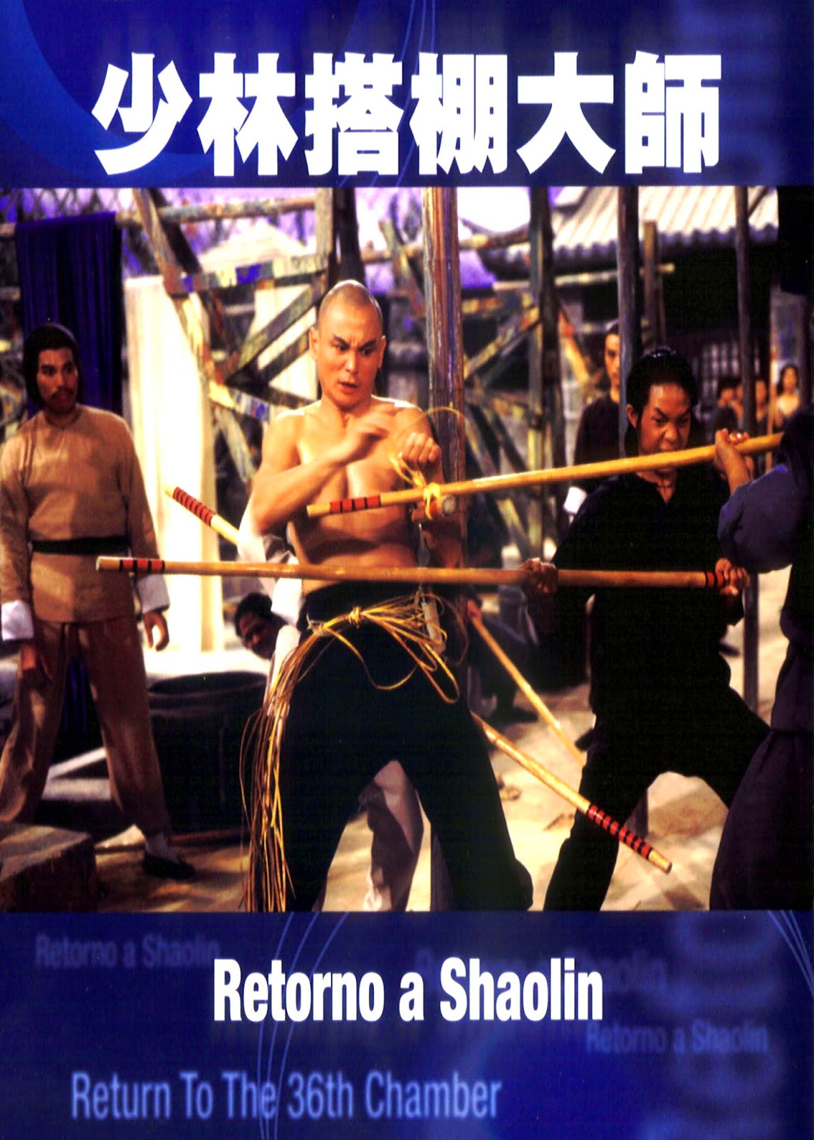 Retorno A Shaolin (1980)