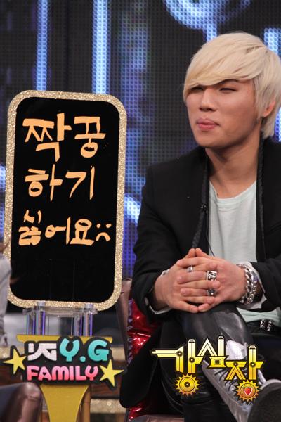 Daesung Photos 544984107