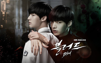 Daftar Soundtrack Lagu Drama Korea Blood OST