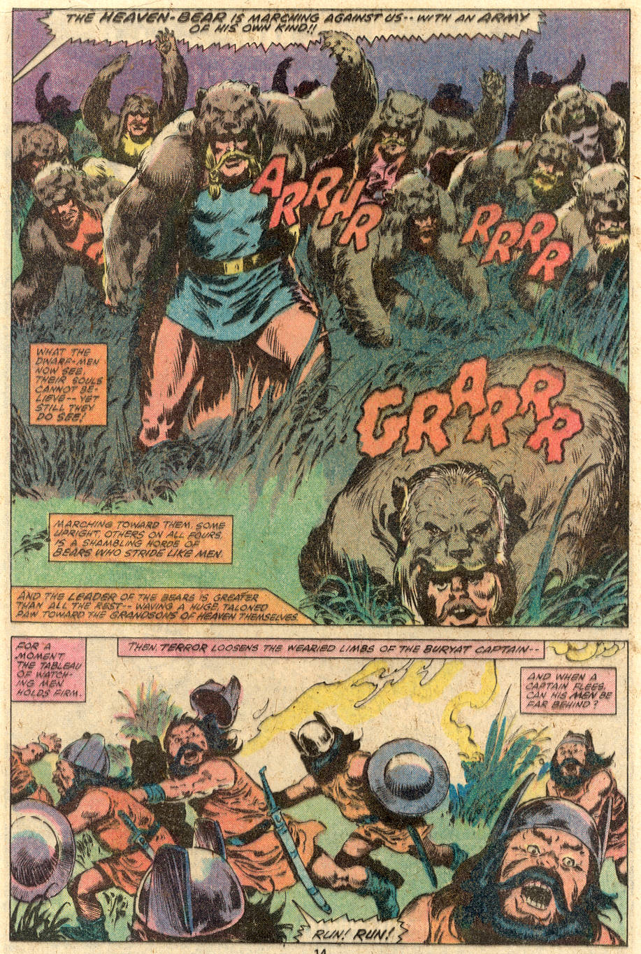 Conan the Barbarian (1970) Issue #112 #124 - English 9