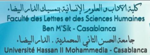 كلية الآداب بنمسيك الدار البيضاء