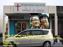 """永平""""基督的教会"""""""