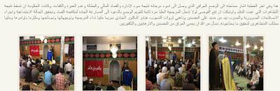 رد: بالصور/ مراجع وعمائم شيعية سراق الدين والشعب والسياسة