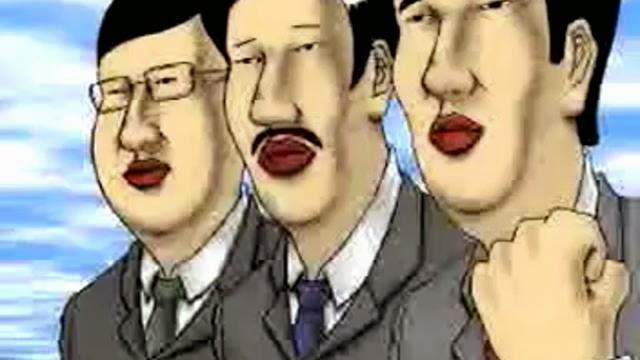 Salaryman Man dessin animé bizarre du Japon