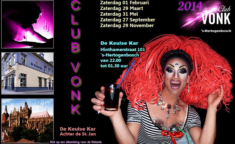 http://www.dekeulsekar.nl/home