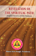 English version of the Book Path Pradeep