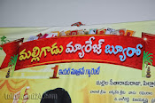 Malligadu Marriage Bureau audio platinum disk function-thumbnail-2