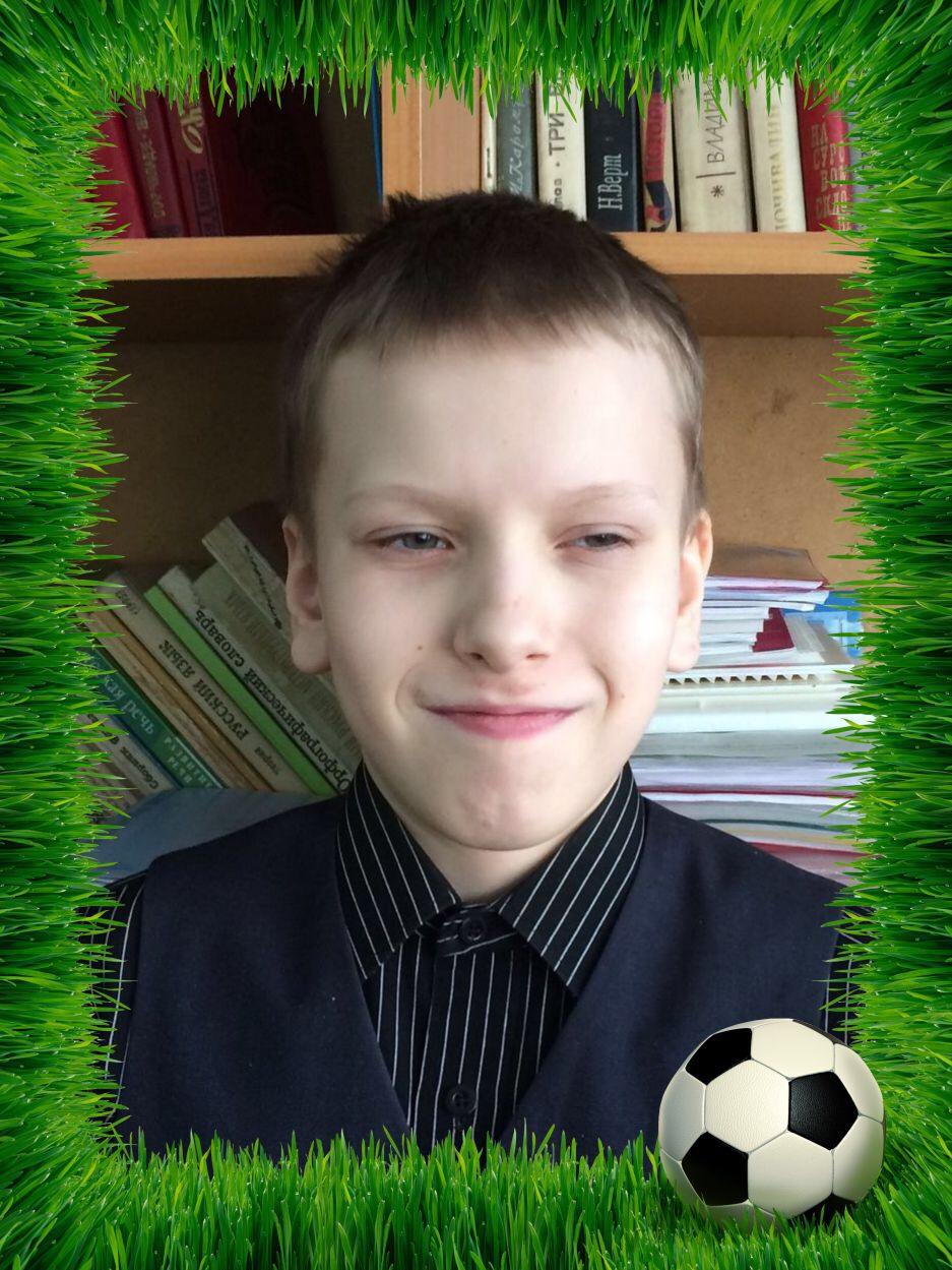 Никольский Николай