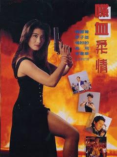 Hình Cảnh Quốc Tế 1995