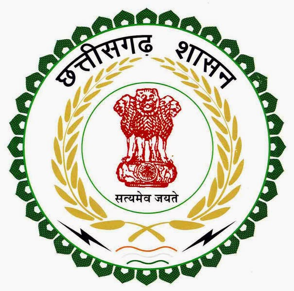 Chhattisgarh Public Service Commission (CGPSC) Recruitment for 109 Dy Collector, Inspector & Other Posts