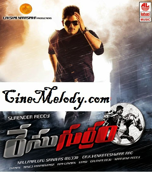 Race Gurram Telugu Mp3 Songs Free  Download  2014
