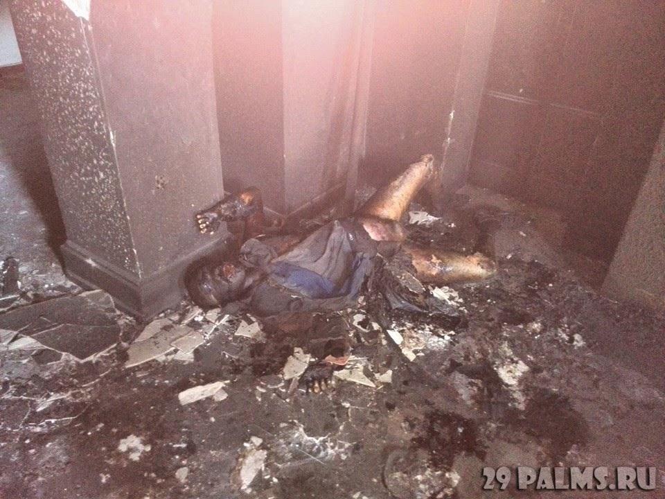 акт списания огнетушителей образец украина