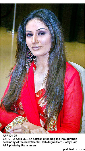 Erum Akhtar Biography http://onlinefmradiochannels.blogspot.com/2011/11/biography-of-erum-akhtar.html