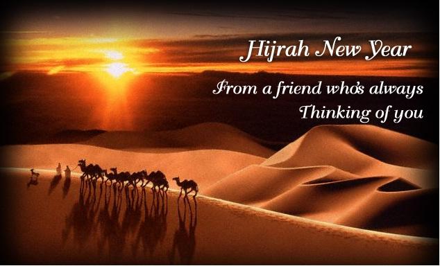 Gambar DP BBM Selamat Tahun Baru Hijriah 1437 H