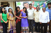 Gundello Guchi Guchi Champake Movie Press Meet-thumbnail-7