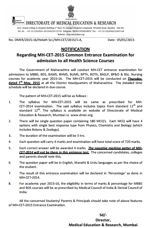 MH CET 2015 Notification