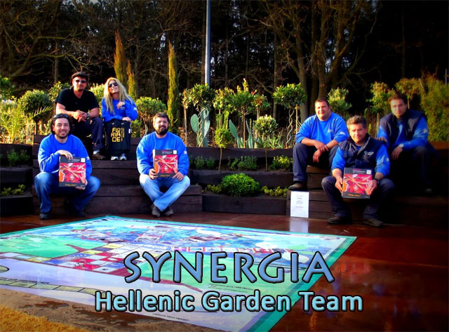 http://www.hellenicgardenteam.gr/index.php