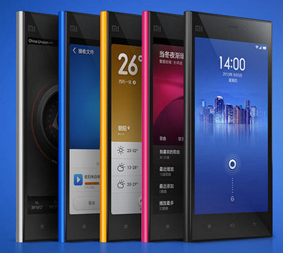 Harga Xiaomi Mi3 Terbaru