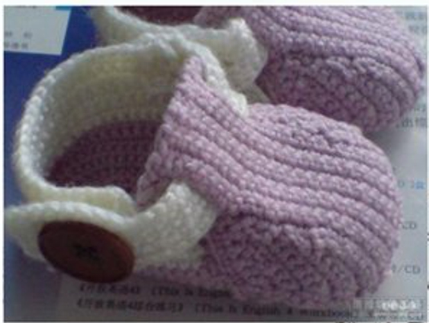 Botintes para Bebé a Crochet