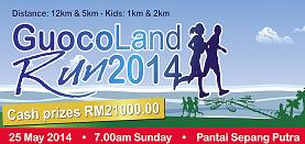 Guocoland Run 2014
