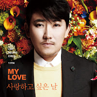 Lee Seung Chul. My Love