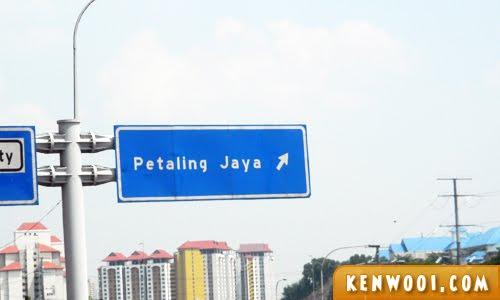 petaling jaya sign