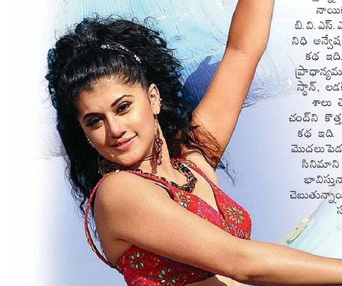 .: Tapsee has turned into an actress ready for kiss scenes