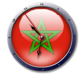 علم المغرب  Morocco flag clock