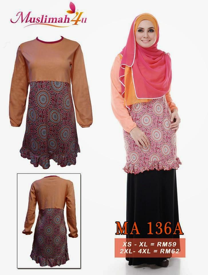 T-shirt-Muslimah4u-MA136A