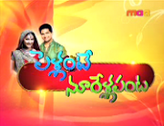 Watch All episodes of Pellante Noorella Panta Telugu Daily Serial