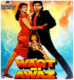 Waqt Ki Awaaz (1988)