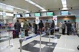 เช็คอินโหลดกระเป๋าจากในโซลที่ City Air Terminal