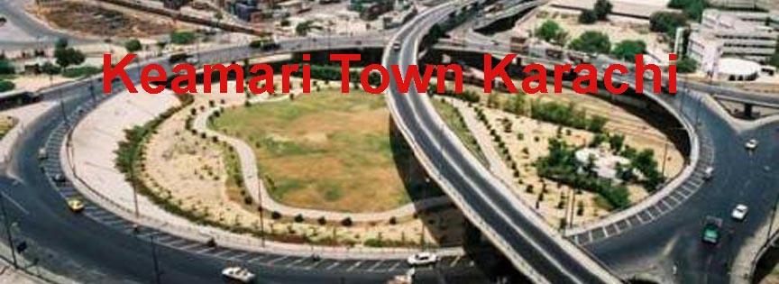 Keamari Town, Karachi