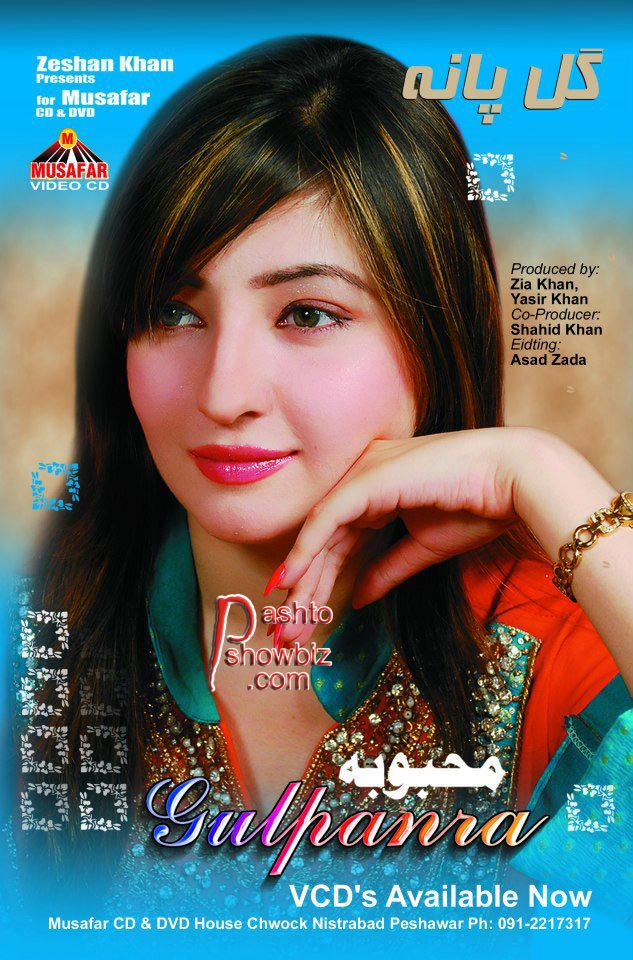 Gul Panra New